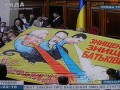 Верховная Рада начала заседание с блокирования трибуны
