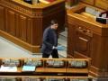 В коалиции заявили, что не поддержат отставку Луценко