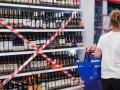 Местным властям разрешили запрещать продажу алкоголя