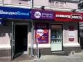 В Харькове вооруженный курсант ограбил кредитную организацию
