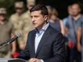 Зеленский уволил 16 глав РГА в Днепропетровской области