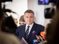 В деле об убийстве мальчика пять подозреваемых - Аваков