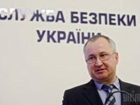 СБУ обнаружила в российских соцсетях около 800 антиукраинских групп