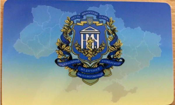 Киевским студентам выдали пропуска скартой Украины без Крыма