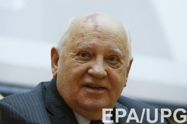 Путин иТрамп должны инициировать запрет ядерной войны— Горбачев