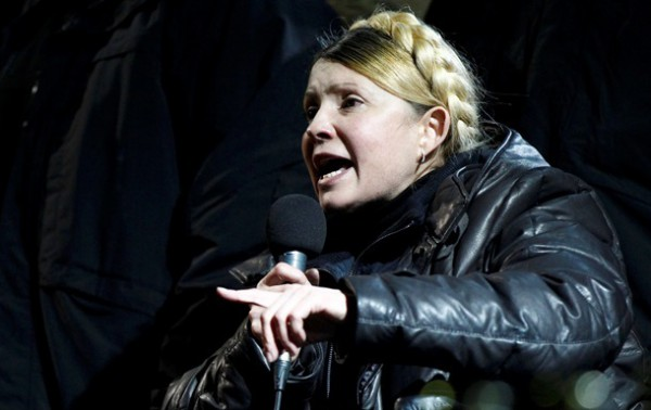 Тимошенко призывает немедленно созвать Совбез ООН в Киеве.