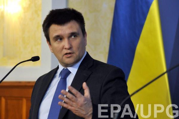 Климкин ждет, что EC отменит визы для украинцев напротяжении ближайших месяцев