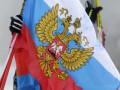 Moody's подтвердило стабильный кредитный рейтинг России
