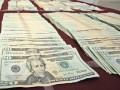 К 2015 году украинские власти планируют выйти на положительное сальдо торгового баланса в $1,5 млрд