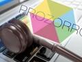 Украина полностью переходит на закупки через ProZorro