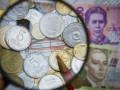 Минсоцполитики рассказали, как быстро забрать субсидию в Ощадбанке
