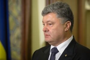 Порошенко призвал главу ЕБРР удвоить финансирование проектов в Украине