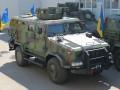 Украина приняла на вооружение бронеавтомобиль Козак-2