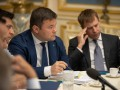 На сайте АП появилась петиция об отставке Богдана