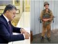 Итоги 4 января: новый порядок прохождения военной службы и признание боевика ЛНР
