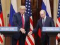 СМИ узнали, какие документы Путин передал Трампу в Хельсинки