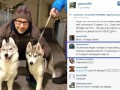 Пожар на Хартроне: Кернес нахамил в Instagram за критику властей
