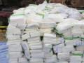 В Эквадоре конфисковали полтонны кокаина