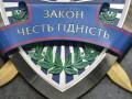 Противостояния между СБУ и ГПУ нет - Сакварелидзе
