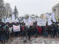 Под Радой аграрии требуют увольнения директора НАБУ