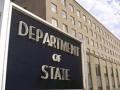 Госдеп призывает граждан США воздержаться от поездок в Украину и в Крым