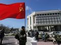 Украина до сих пор не выставила РФ счет за Крым - СМИ