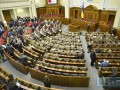Рада открыла торжественное заседание, в зале - генсек ООН и ветераны
