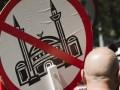 Мэр Москвы: В городе нет проектов строительства мечетей