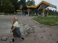 Донецкоблгаз: Газоснабжение Славянска и Краматорска находится под угрозой