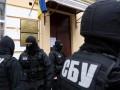 Один из руководителей СБУ в Киеве задержан по подозрению в госизмене