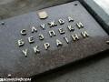 Подкомитет ООН прервал свой визит в Украине из-за конфликта с СБУ