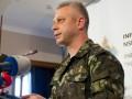 В штабе АТО прокомментировали убийство двоих бойцов 72-й бригады