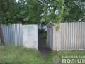 Под Киевом мужчина пытался ударить топором полицейского