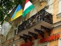 Будапешт требует от Украины официального статуса для венгерского языка