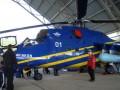 Украинская армия в марте примет на вооружение модернизированный вертолет Ми-24