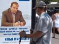 Крымская прокуратура открыла дело из-за