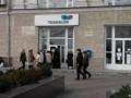 No signal: В Керчи отключили телефонную связь