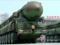 КНДР показала на параде новую межконтинентальную ракету - СМИ