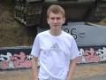 Россиянина осудили за разжигание ненависти к украинцам