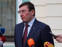 ЧП в Ичне: Луценко рассказал о причине увольнения начальника арсенала