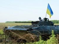Бронегруппа ВСУ попала в засаду – штаб