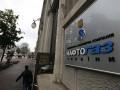 Нафтогаз оштрафовали за недопуск комиссии для проверки