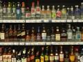 К чему приведет повышение цен на алкоголь