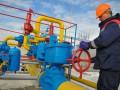 Газпром увеличил сумму требований к Нафтогазу