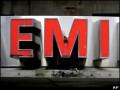 Еврокомиссия одобрила продажу EMI  компании Universal Music Group