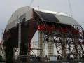 Как строят саркофаг в Чернобыле: ФОТО гигантской арки