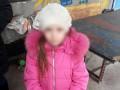 В Днепре 8-летняя девочка вызвала полицию для защиты от друга отца