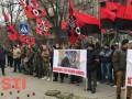Кто убил Сашка Билого: Националисты митингуют под МВД