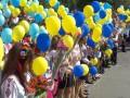 Киевские школьники собрали для военных 6 млн грн