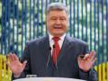Порошенко согласовал условия приграничного движения со Словакией